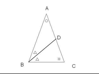 二等辺三角形の角度