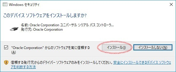 Virtualboxアップデート失敗 - Windows系OS 締切済み  【OKWAVE】