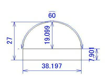 かまぼこ型の面積の求め方を教えてください。 - 数学 | 【OKWAVE】