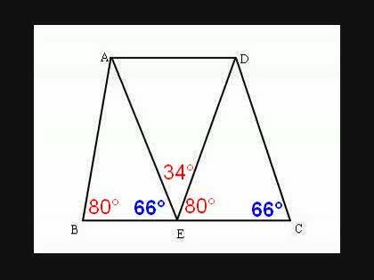 中学数学の図形の角度を求める ... : 合同の証明 : すべての講義