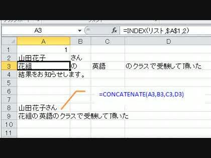 Activewindow selectedsheets printout