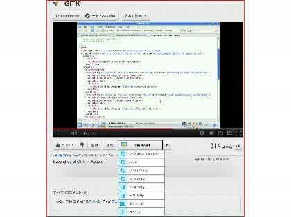 YouTubeダウンロード用のLinuxのツール - Linux …