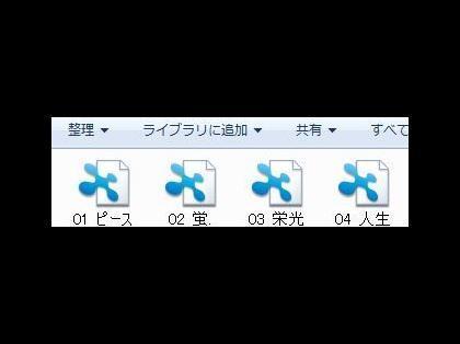PCの環境がWindows 7やVistaの場合では簡単に画像取得できるからです. Snipping ToolでのXアプリのアイコン画像添付します(質問の場合に役立ちます)