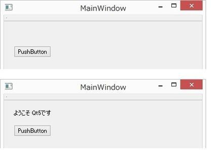 how to use qt designer in ubuntu