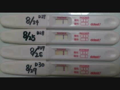 フライング ドゥーテスト 妊娠検査薬