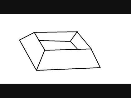 チラシで作る台形の箱の折り方 ... : 紙 箱 折り方 長方形 : 折り方
