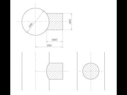 ... 円柱の体積、重心 - Goo知恵袋 : 立体の体積の求め方 : すべての講義