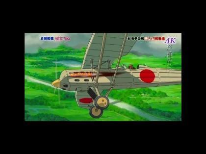 九六式艦上戦闘機の画像 p1_8