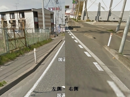 ... 狭い道路での自転車 - MSN相談箱