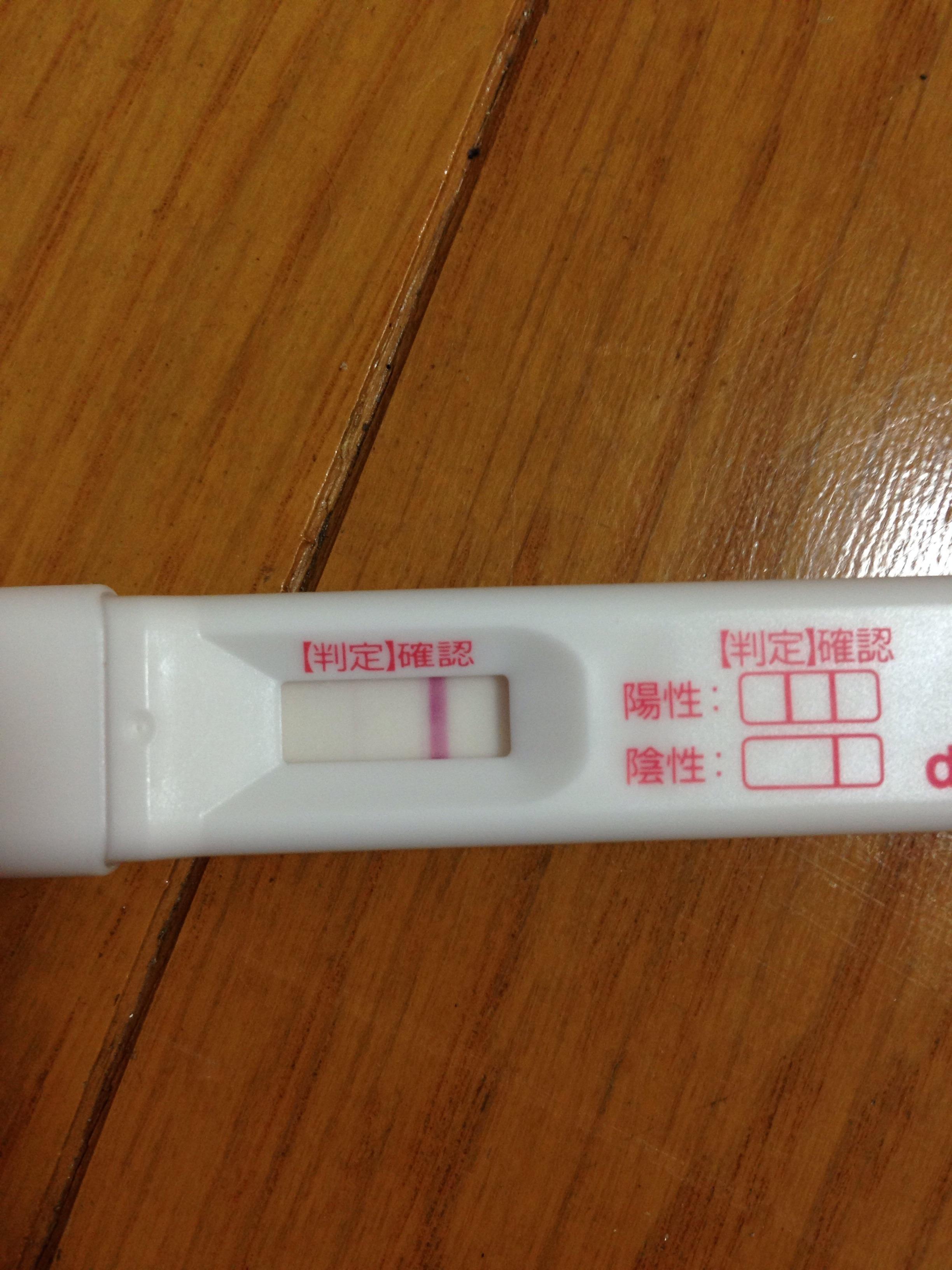 で 薬 病院 検査 発覚 妊娠 陰性 妊娠 妊娠検査薬 陽性になったり陰性になったり