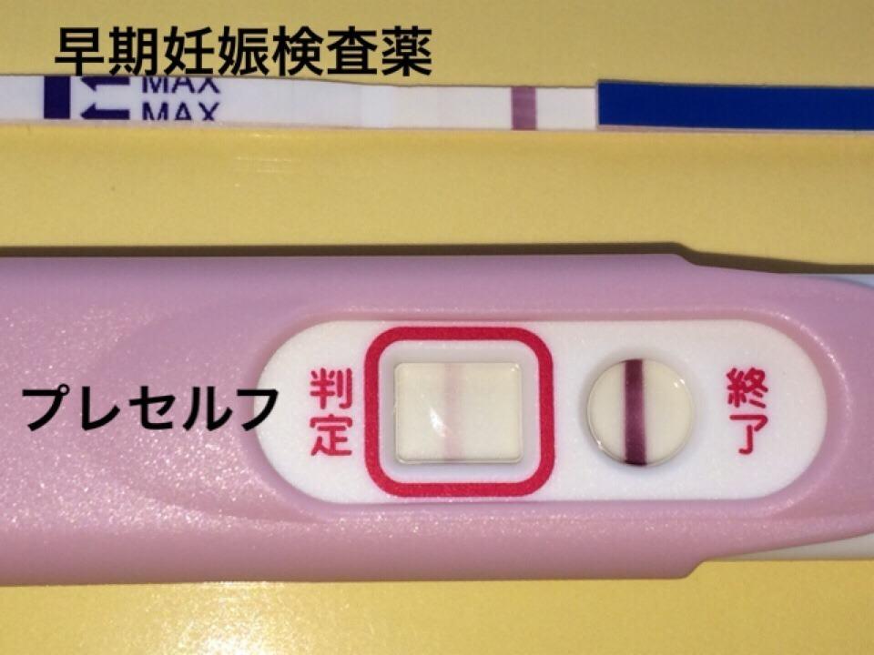 いつから 妊娠検査薬 陽性