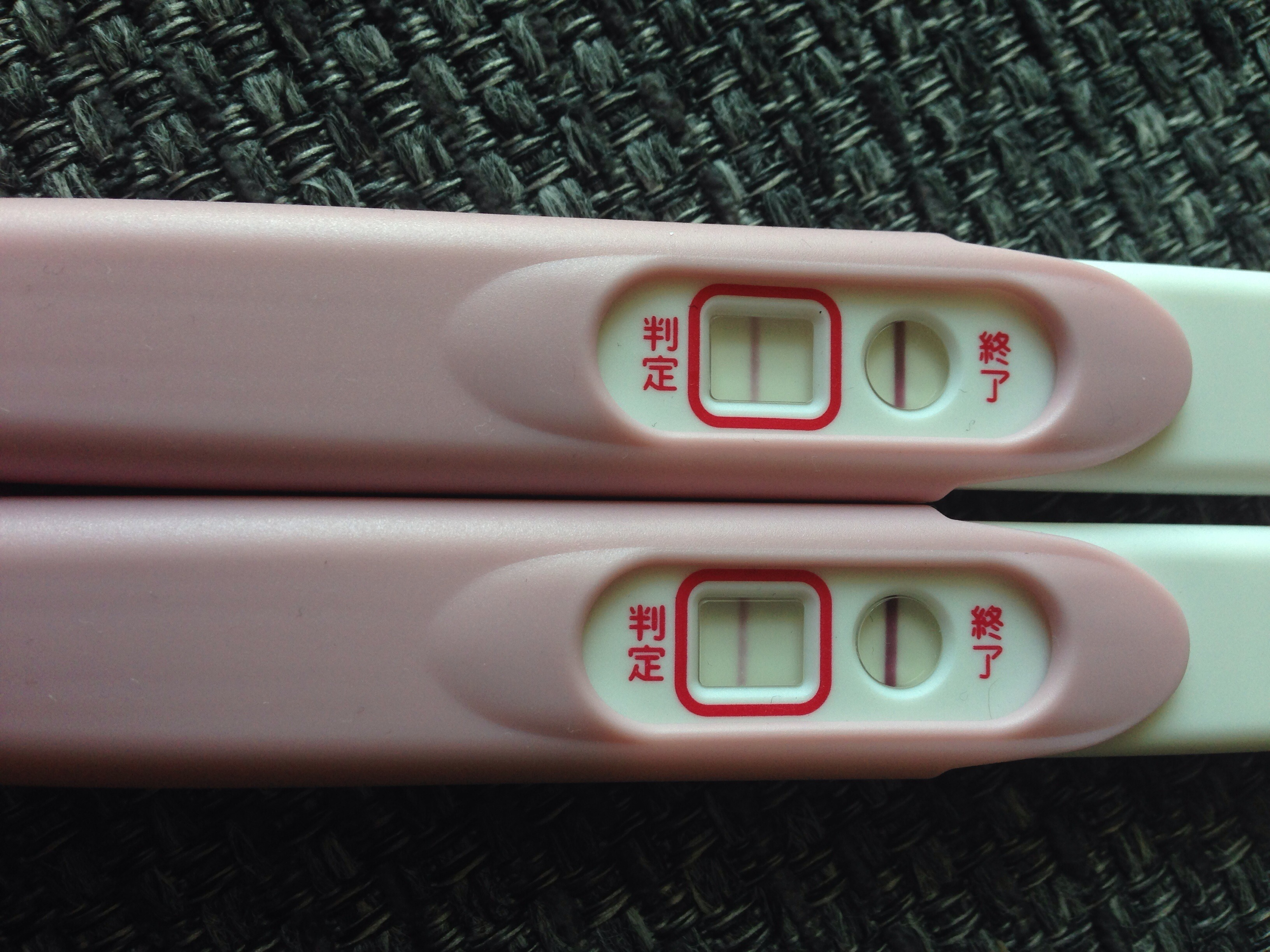 不良品 妊娠検査薬