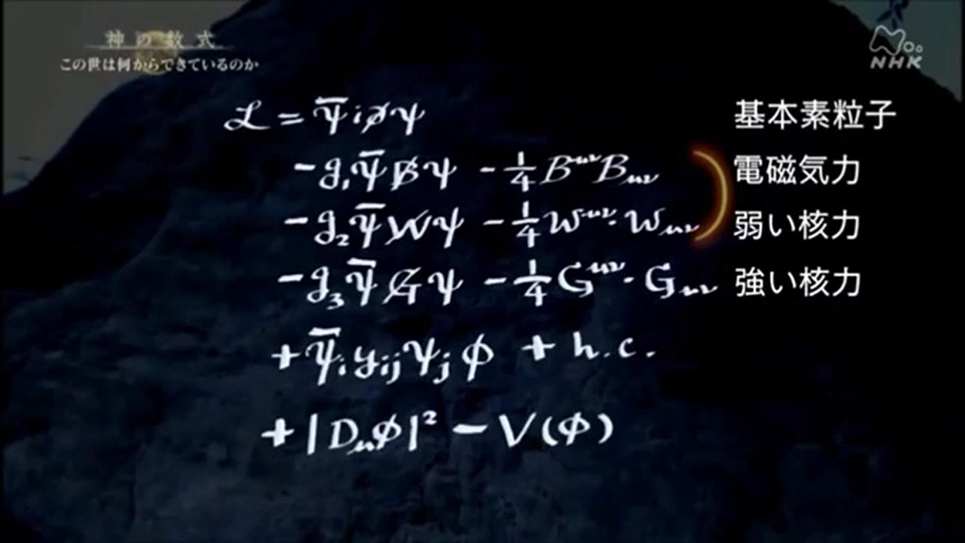 神の数式 について 物理学のq A 締切済み Okwave