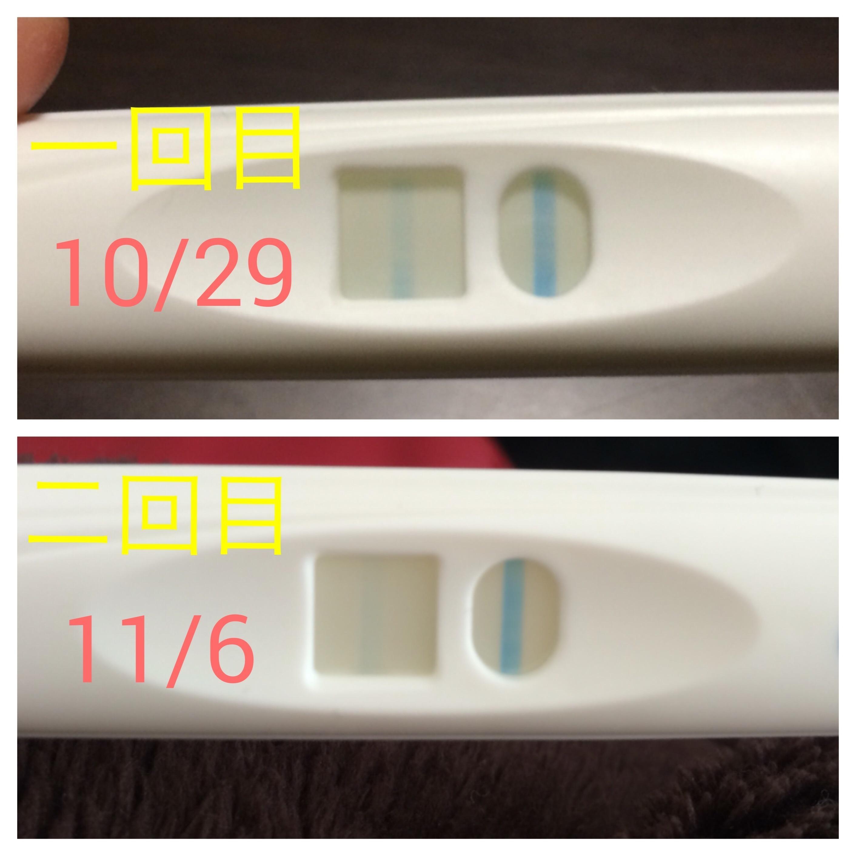 薬 使う 検査 妊娠 いつ
