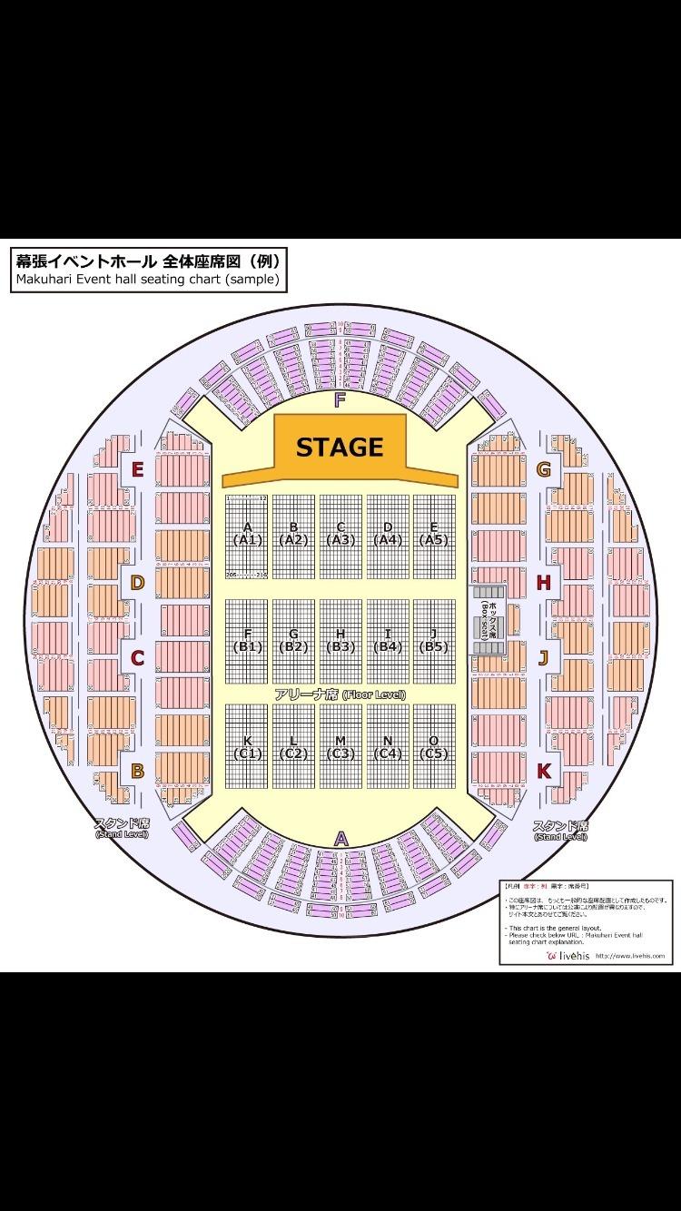 歌い手のまふまふのライブにいか予定なのですが席を迷っています。チケットが二枚あってアリーナの29列か Aブロック二階の2列目です場所は幕張メッセのイベントホール