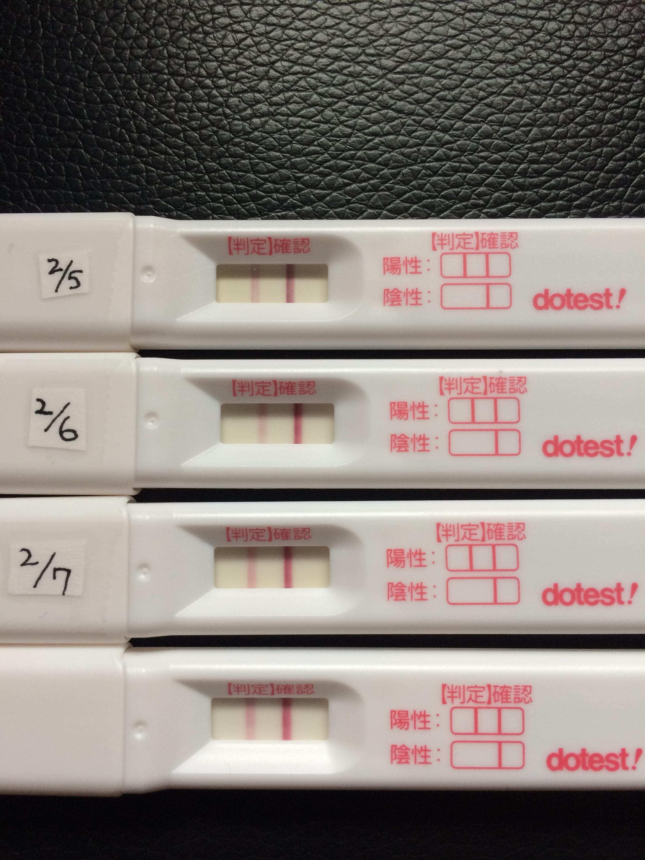 陽性続く 原因 排卵検査薬