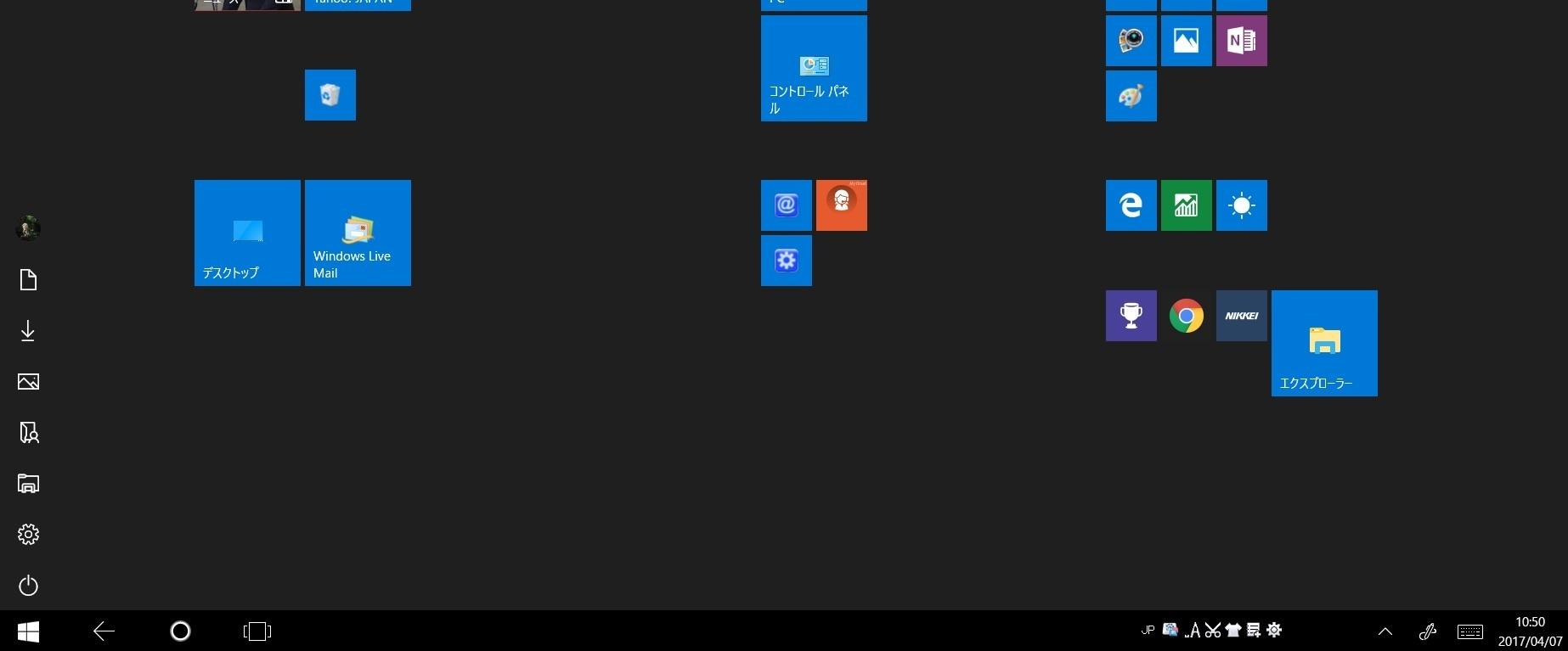 アイコンのあるデスクトップの画面が出ません Windows 10のq A 解決済み Okwave