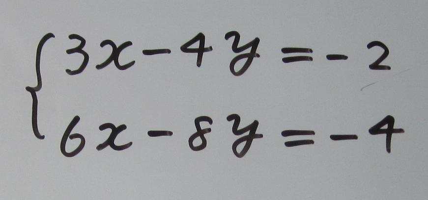 連立 方程式 解き方