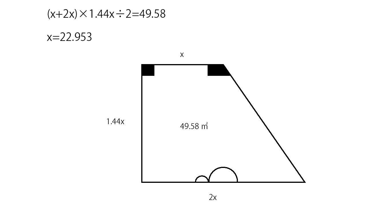 台形のxを求めているのですが、計算がうまくいきません。 ある事務所の間取りを調べているのですが・・・。 だれかわかりますでしょうか。