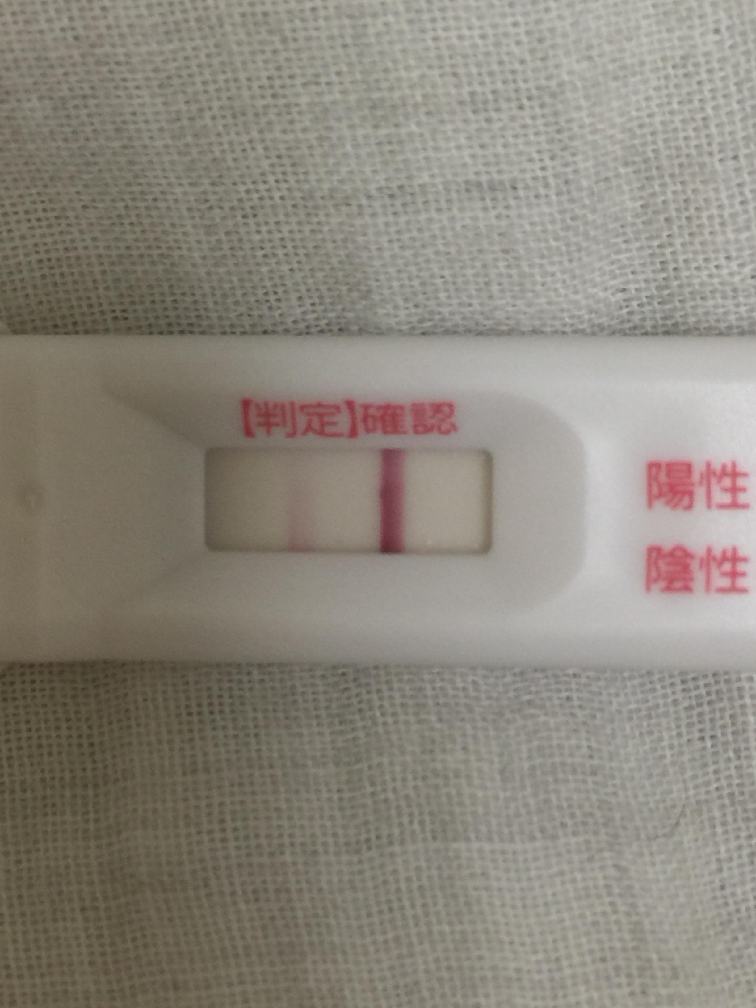 検査薬 生理3日前