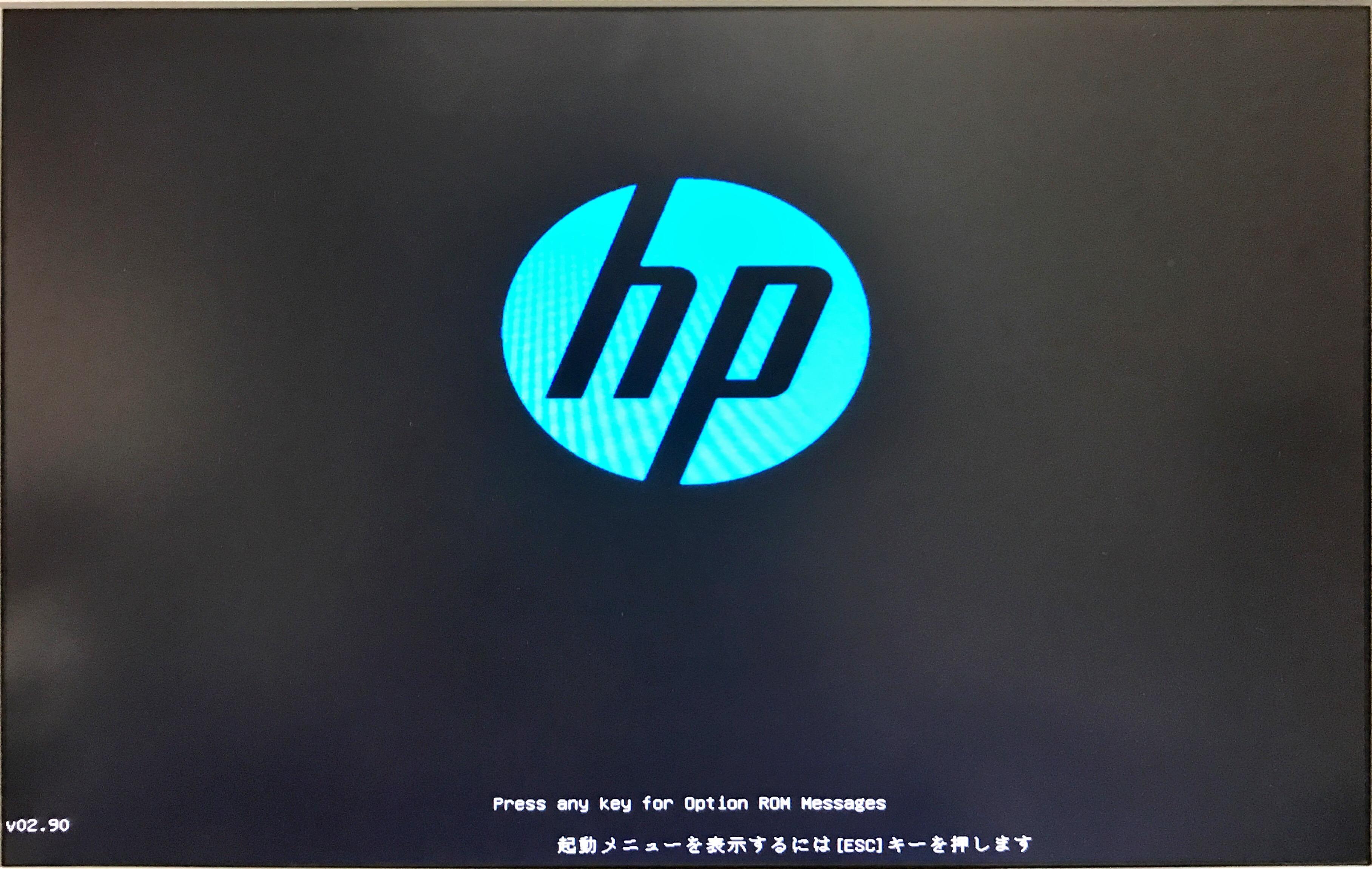 パソコン 起動 しない hp