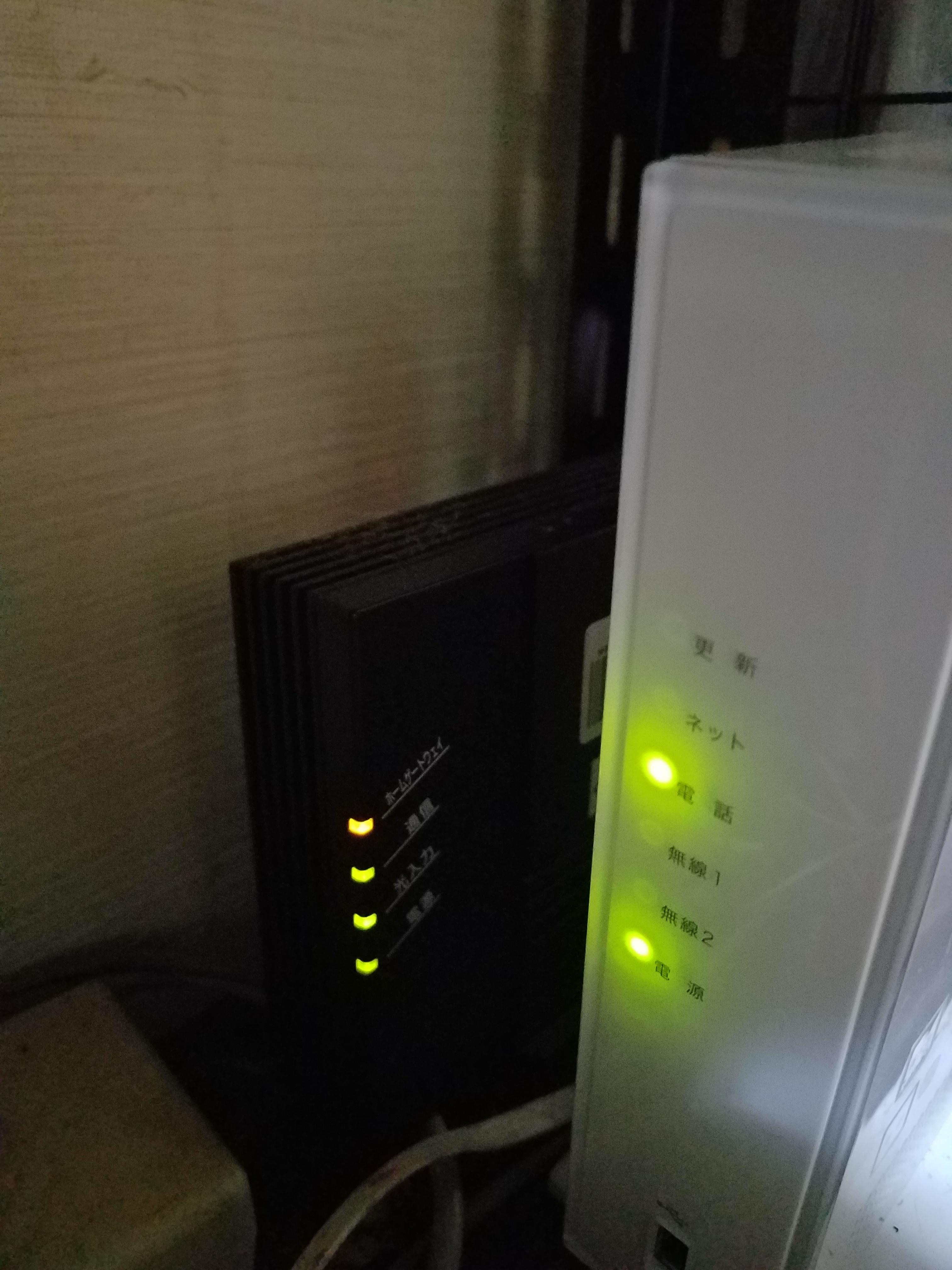 繋がら wifi ソフトバンク ない 光