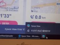 Epsonviewuploder の画面が出ません その他 インターネット Web
