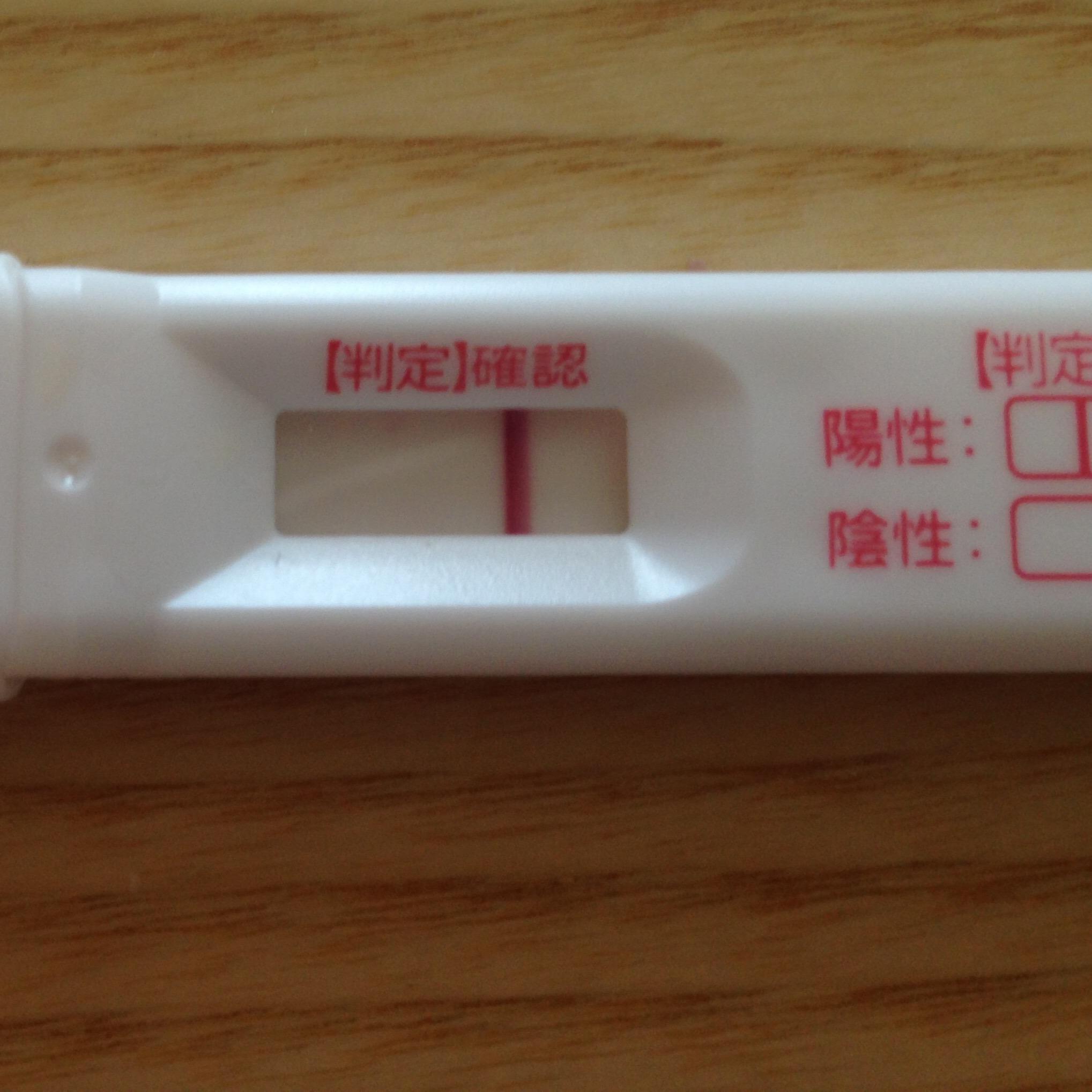 予定 日 検査 生理 陽性 妊娠 薬