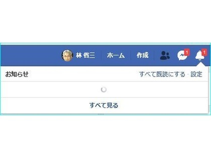 ィング 富士通 クライアント 会社 コンピューテ 株式