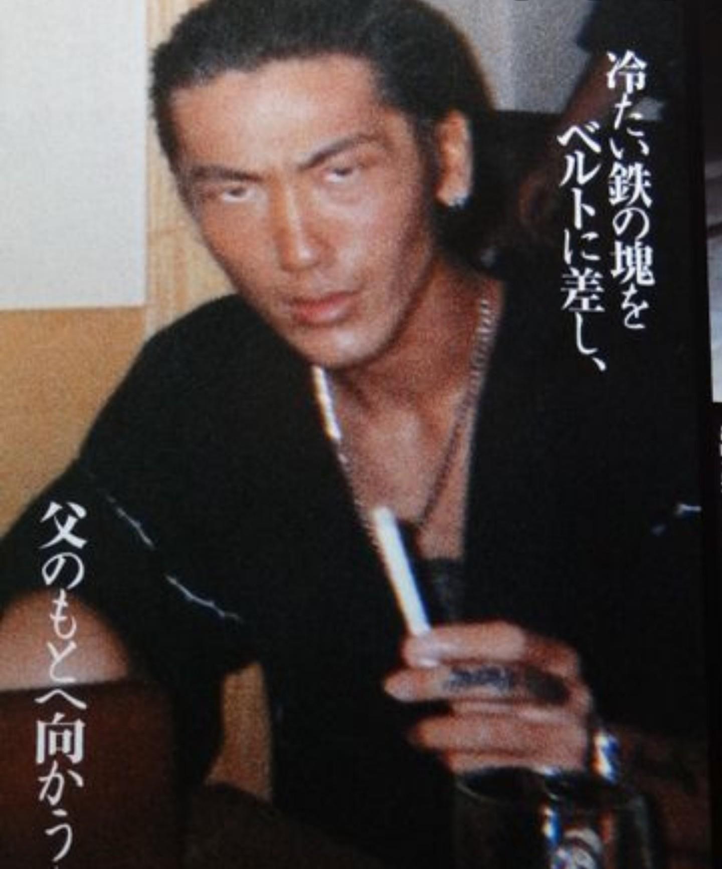 士 瓜田 純