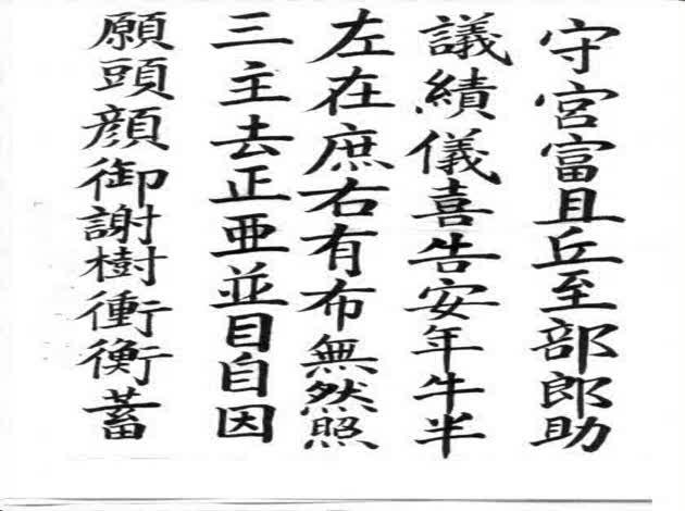この漢文の意味を教えてください | 中国語のQ&A 締切済み【OKWAVE】