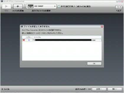Divx mpeg2 dvd plugin activation code
