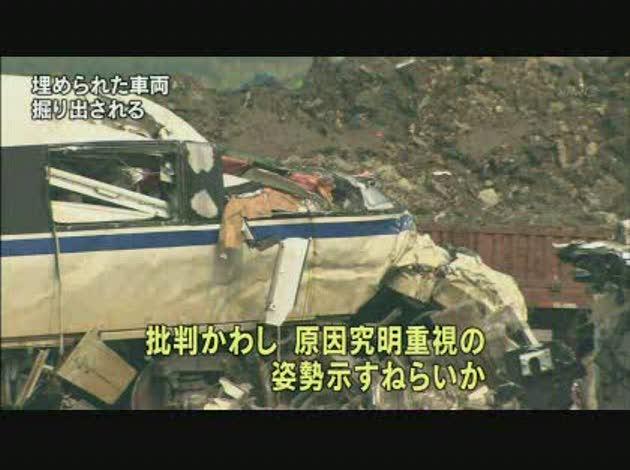 新幹線 事故 中国 中国の高速鉄道、インチキに気づいた各国が相次いでキャンセル