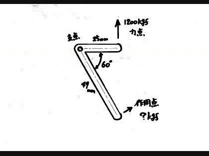 てこの原理?の計算方法 - 物理学 解決済み| 【OKWAVE】
