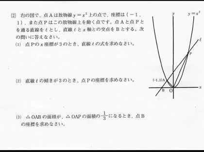 (1)、(2)は解けて、それぞれy=2x+3、P(4、16)と解くことができました。 (3)はどのように解いていけばいいのかよくわかりません。  解説をお願いします。